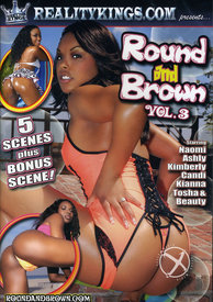 Round And Brown 03